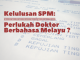 spm-bm